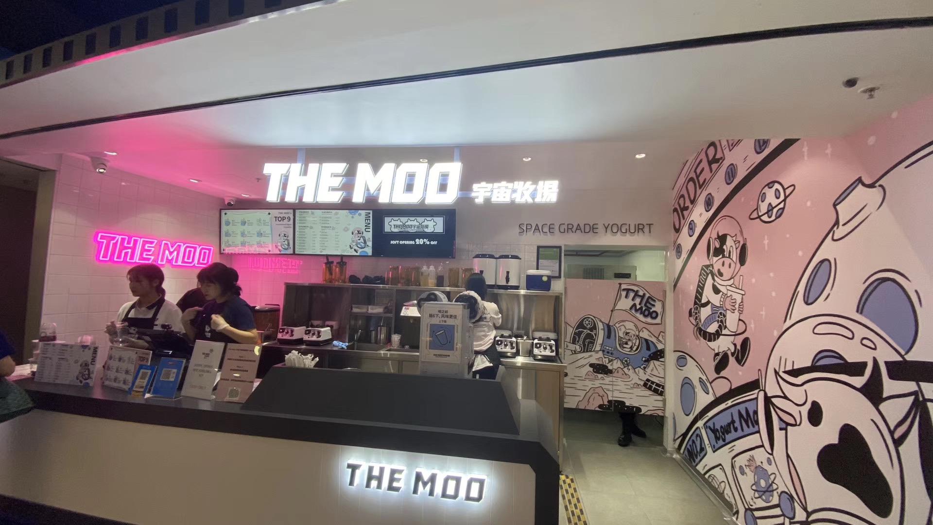 THE MOO city